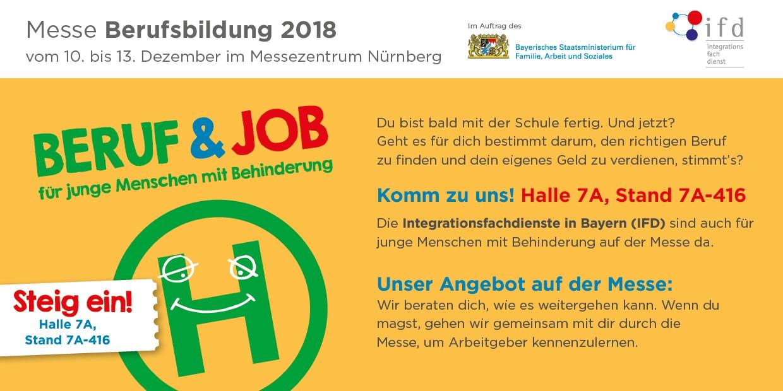Messe Berufsbildung 2018
